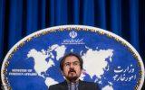 اختصاص بودجه ۱۸ میلیون یورویی اتحادیه اروپا برای ایران