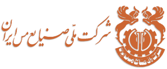 ارتقای جایگاه ایران با کشف ۵۲۸ میلیون تن ماده معدنی جدید+ فیلم