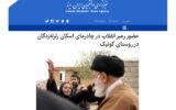 واکنش خودروساز ایرانی به انتقاد از نامگذاری کوییک