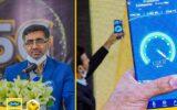 خبرنگاران سرعت بیش از ۱٫۵ گیگابیت بر ثانیه در شبکۀ ۵G ایرانسل را ثبت کردند