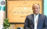 پیام مدیرعامل به مناسبتیازدهمین سالگردبانک توسعه تعاون