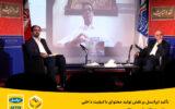 تأکید ایرانسل بر نقش تولید محتوای با کیفیت داخلی در تقویت اقتصاد دیجیتال