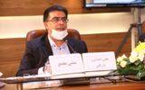 خبرهای خوب شرکت پالایش نفت اصفهان برای سهامداران