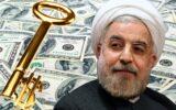 دولت روحانی، رکورددار کاهش ارزش پول ملی