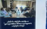 نشست مدیریت منطقه شرق بیمه دانا با سازمان نظام مهندسی بیرجند