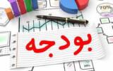 سه جراحی لایحه بودجه ۱۴۰۰ در کمیسیون تلفیق مجلس