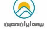 پرداخت خسارت دیه ۱۲ میلیارد ریالی توسط بیمه ایران معین