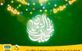 هدایای ایرانسل به مناسبت نیمه شعبان اعلام شد
