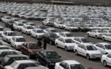 مخالفت سازمان بازرسی با مصوبه افزایش قیمت خودرو
