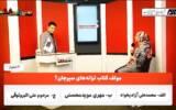 استقبال بی نظیر شهروندان سیرجانی از مسابقه سیرجانشناسی