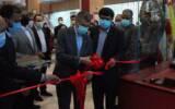باجه تخصصی ویژه سپرده گذاری مرکزی اوراق بهادار درشعبه بانک پارسیان افتتاح شد