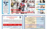 روزنامه 25 اردیبهشت 1400