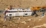 اتوبوس حامل خبرنگاران تحت پوشش بیمه دانا است
