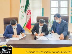 irancell shiraz municipality fiber mou