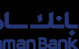 بانک سامان، برای سومین سال متوالی محبوبترین بانک ایران شد