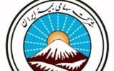 اتفاقات عجیب در بیمه ایران در ساعات پایانی دولت روحانی/ واگذاری مجموعههای رفاهی به یک شرکت زیانده