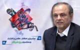پیام تبریک وزیر صنعت، معدن و تجارت به مناسبت روز خبرنگار