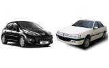 فروش فوق العاده ایران خودرو از ۲۱ شهریورماه