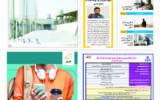 روزنامه 4 مهر 1400