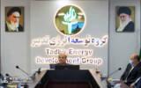 مسیر دستیابی به اقتصاد مقاومتی در صنعت نفت از كانال زنجیره تامین ایرانی میگذرد