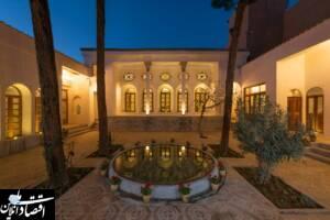 Yakhchal House