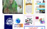 روزنامه 22 مهر  1400