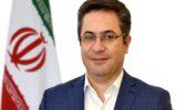 نخستین نمایشگاه ورقههای پستی و اقلام فیلاتلیک ایران برگزار میشود