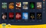 ویژهبرنامههای «لنز» ایرانسل برای اربعین اعلام شد