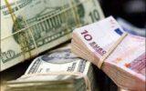 وضعیت قیمت ها در بازار دلار و سکه بررسی شد