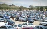 تصمیم جدید برای بازار خودرو