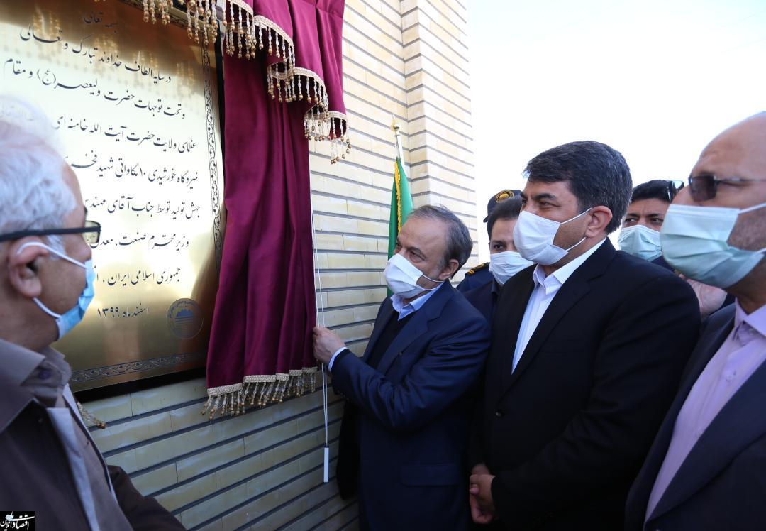 افتتاح رسمی نیروگاه خورشیدی شهید فخری زاده چادرملو با حضور وزیر صمت/فیلم