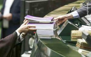 رد سیاسی ترین بودجه ایران در مجلس