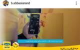 ۳.۳ گیگابیت بر ثانیه؛ جدیدترین سرعت ثبت شده در شبکۀ 5G ایرانسل