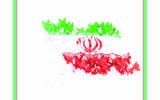 ویژه نامه اقتصاد ملی همزمان با  چهل و دومین سالگرد پیروزی انقلاب اسلامی منتشر شد