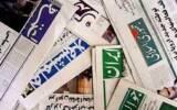 انتشار 588 خبر و بازتاب خبری از بیمه دانا در رسانهها