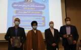 نخستین خودرو عملیاتی مدیریت بحران اصفهان در صنعت آبفا کشور رو نمایی شد