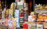 وضعیت بازار کالاهای اساسی در ماه رمضان