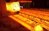 نگاهی به آخرین گزارش چشم انداز بازار سنگ آهن و فولاد