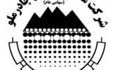 50 هزار تن کنسانتره سنگ آهن چادرملو در بورس کالا معامله شد