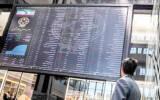 سایه روشن بازار سرمایه در 1400