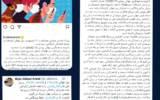 اولویت ایرانسل، حفظ پیشگامی در تحول دیجیتال است