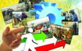 پرداخت بیش از 23 هزار میلیارد ریال تسهیلات رونق تولید
