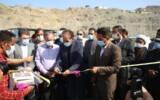 افتتاح کارخانه کنسانتره کرومیت منوجان