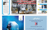 روزنامه 31 خرداد 1400