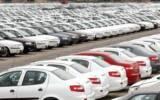 آزمون دولت سیزدهم برای ساماندهی صنعت خودرو