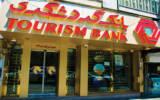 ثبت افزایش سرمایه بانک گردشگری